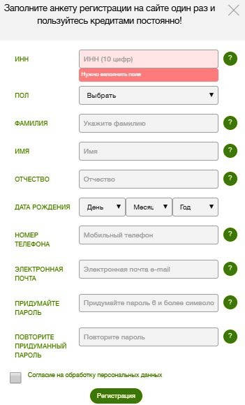 Реєстрація нового клієнта