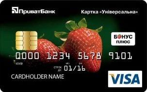 Кредитна карта Універсальна