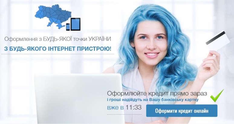 Банер про компанії CashUP