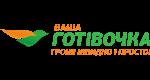 Логотип Ваша Готівочка