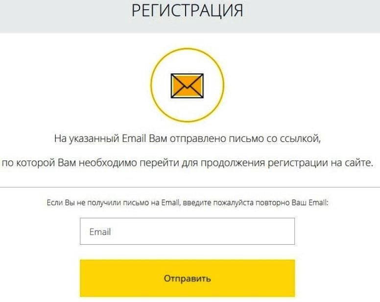 Ссылка из e-mail