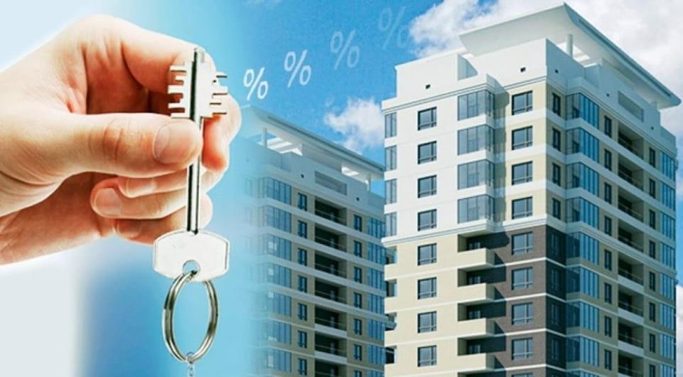 Ипотека, кредиты на жилье, квартиру в Украине в 2019