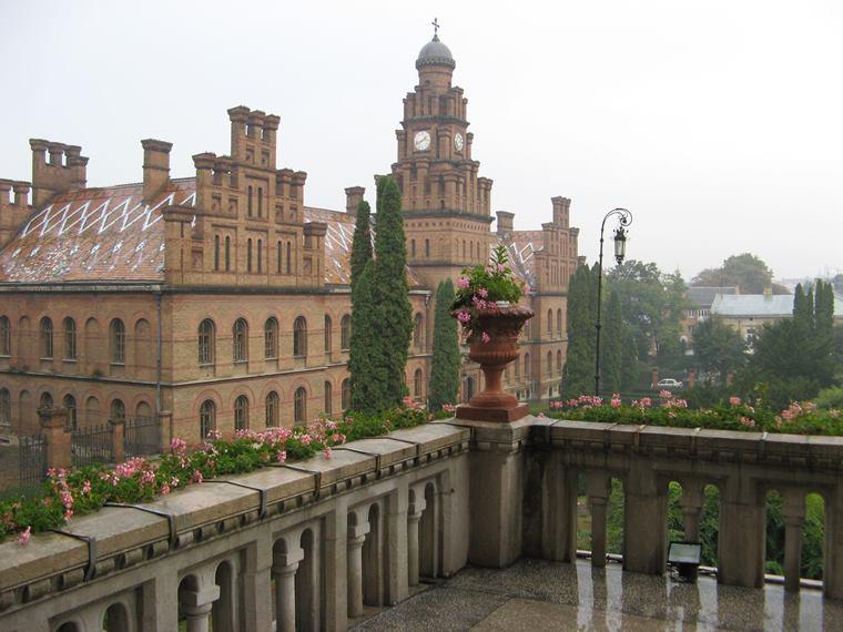 Университет им. Ю. Федьковича