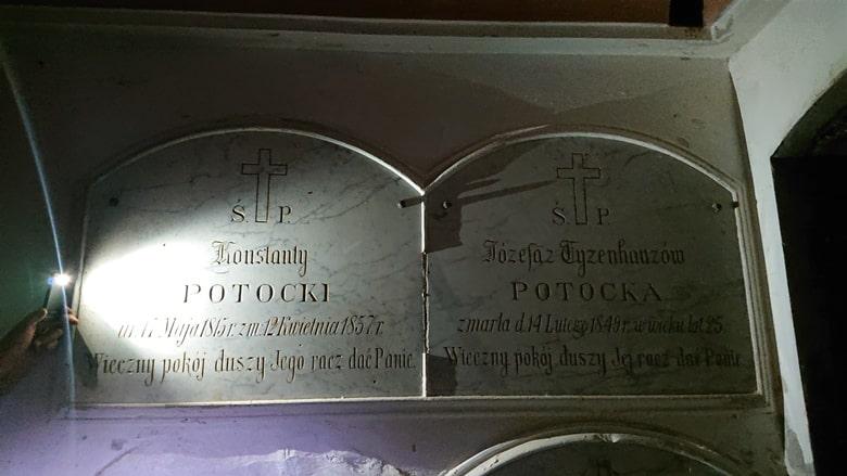 Захоронения Потоцких